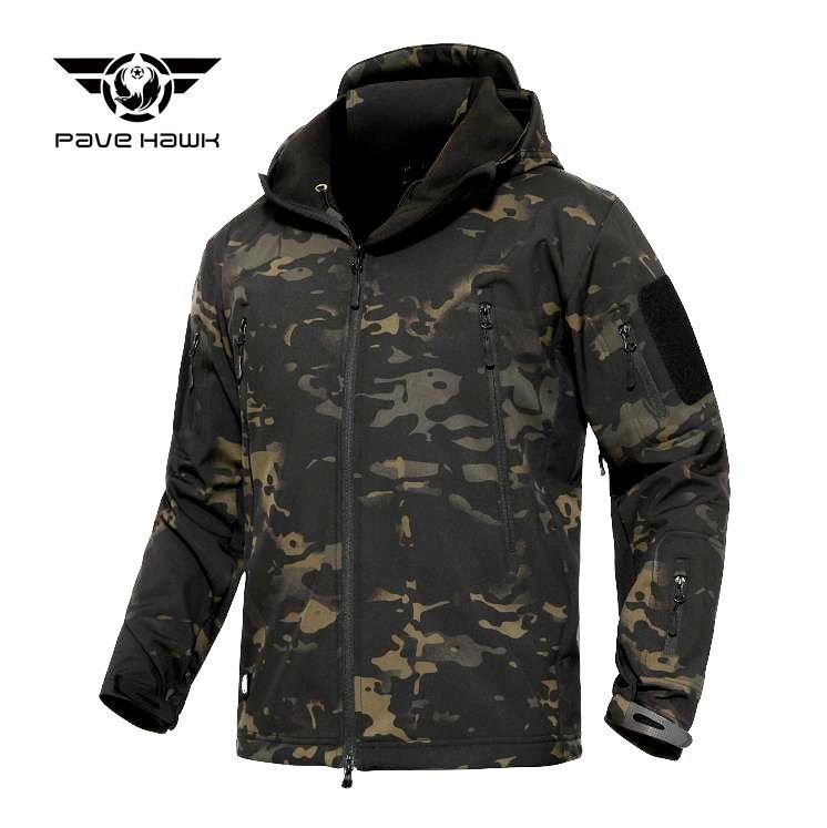 เสื้อแจ็คเก็ต พรางดำ