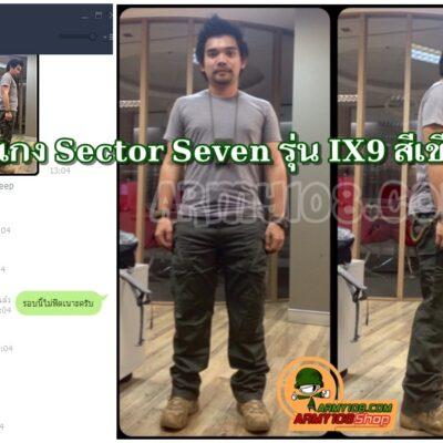 กางเกง tactical sector seven