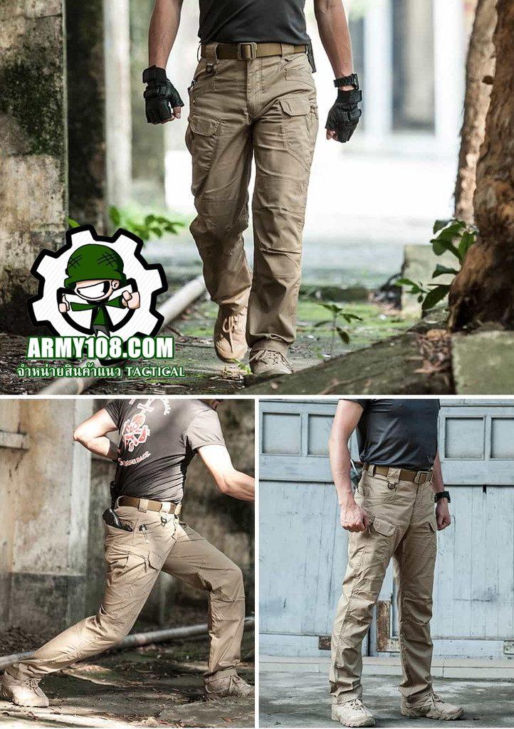 กางเกงเดินป่า tactical