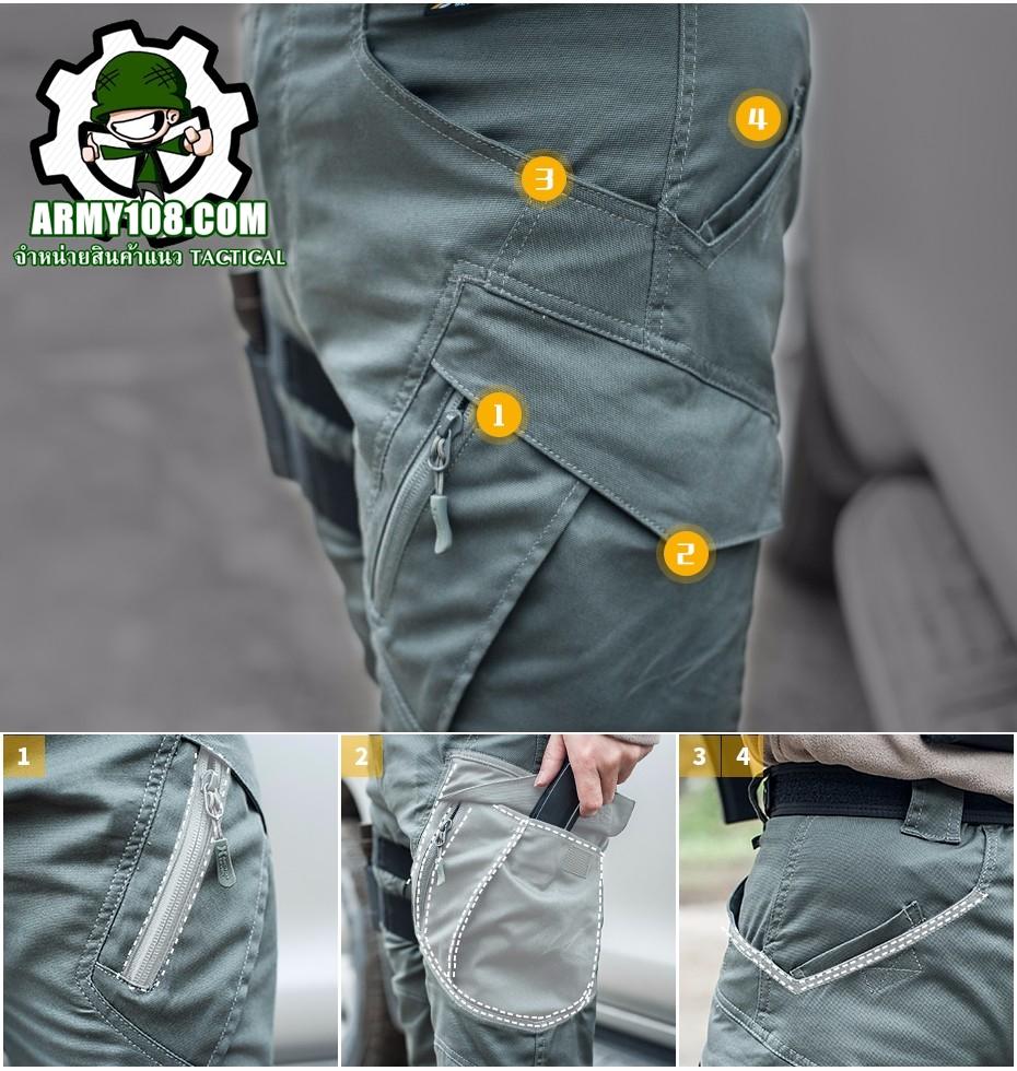 กางเกงเซเว่น ix9