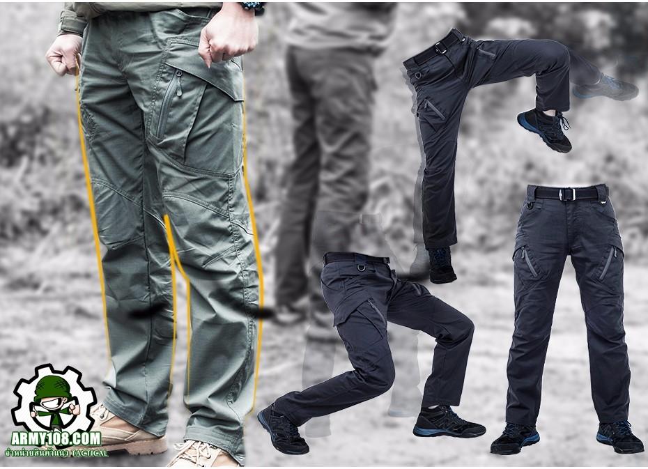 กางเกง เซเว่น
