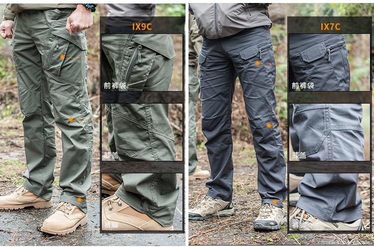 กางเกง SECTOR SEVEN แตกต่าง