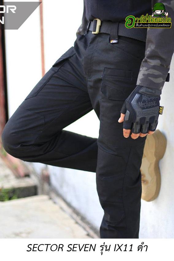 กางเกงยุทธวิธี ix11 สีดำ