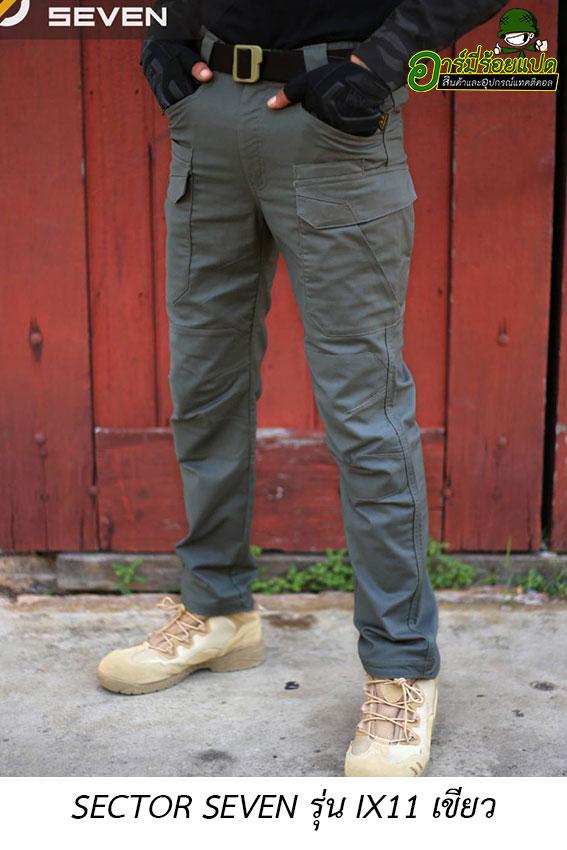 กางเกงยุทธวิธี ix11 สีเขียว
