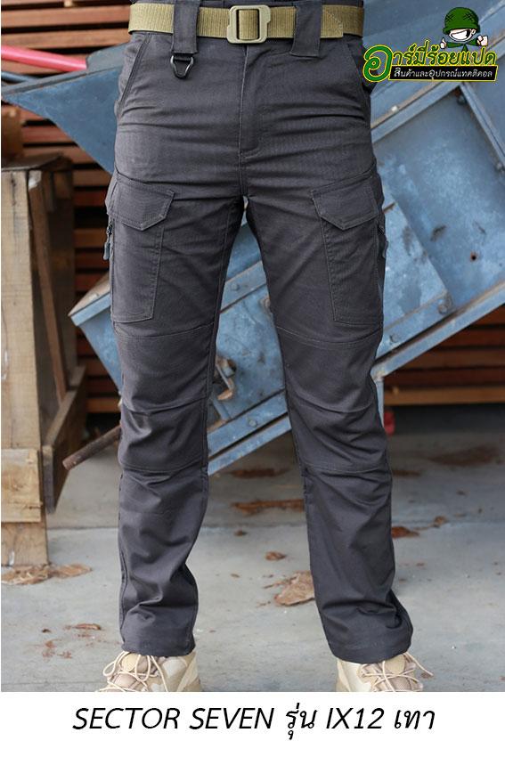 กางเกงยุทธวิธี ix12 สีเทา