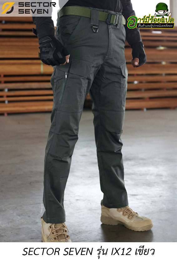 กางเกงยุทธวิธี ix12 สีเขียว