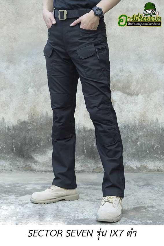 กางเกงยุทธวิธี ix7 สีดำ