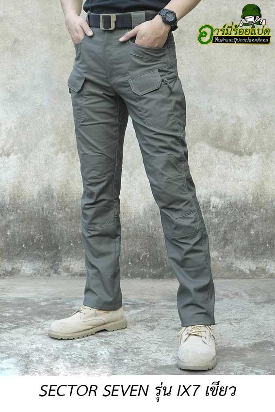 กางเกงยุทธวิธี ix7 สีเขียว