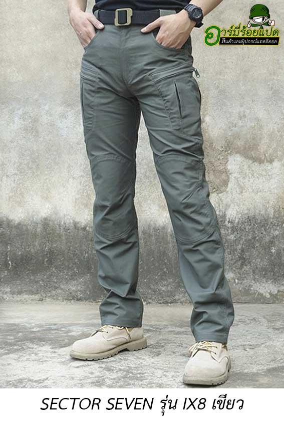 กางเกงยุทธวิธี ix8 สีเขียว