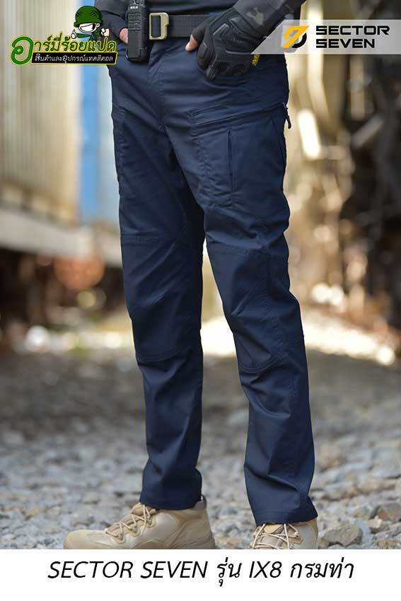 กางเกงยุทธวิธี ix8 สีกรมท่า