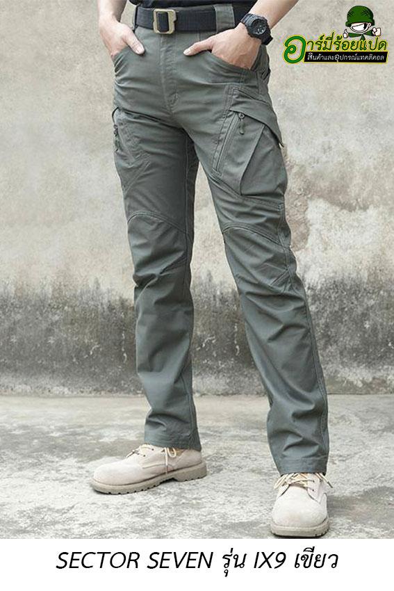 กางเกงยุทธวิธี ix9 สีเขียว